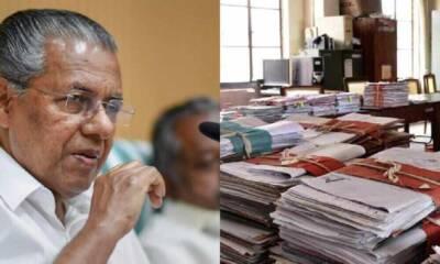pinarayi govt file